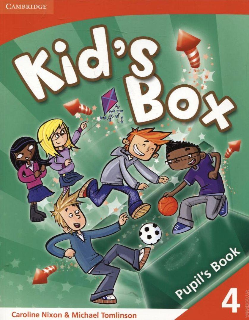 материалы Kids Box