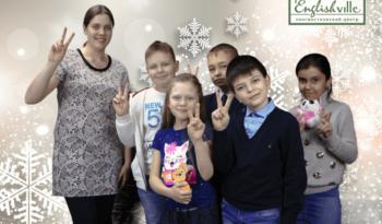 ENGLISHVILLE Анастасия Александровна (5)