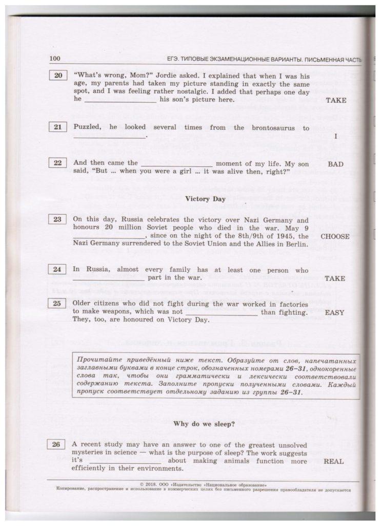 str.100