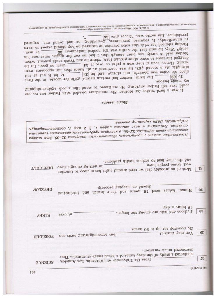 str.101
