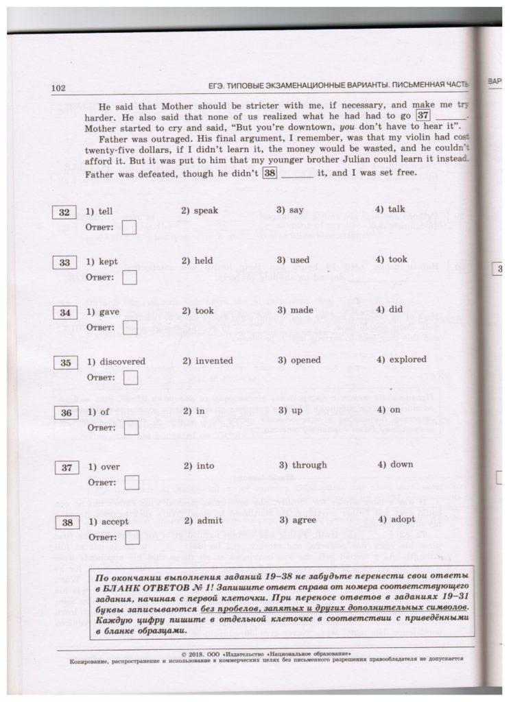 str.102