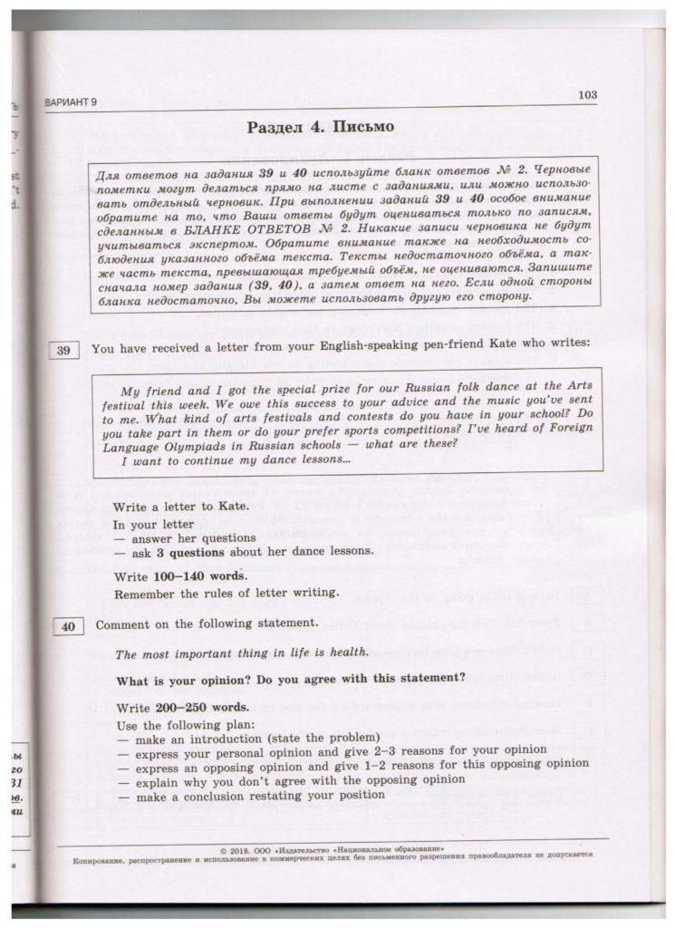 str.103