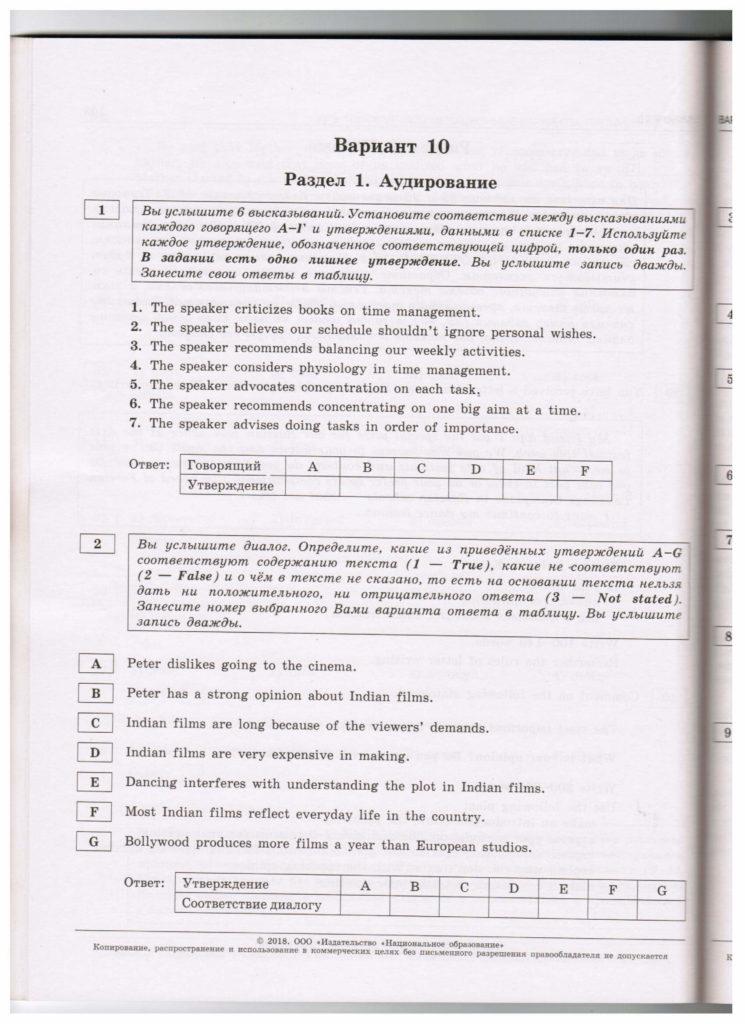 str.104