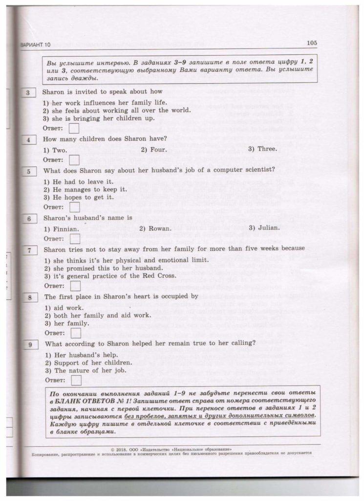 str.105