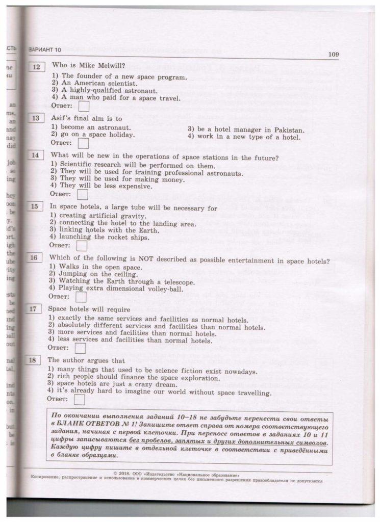str.109