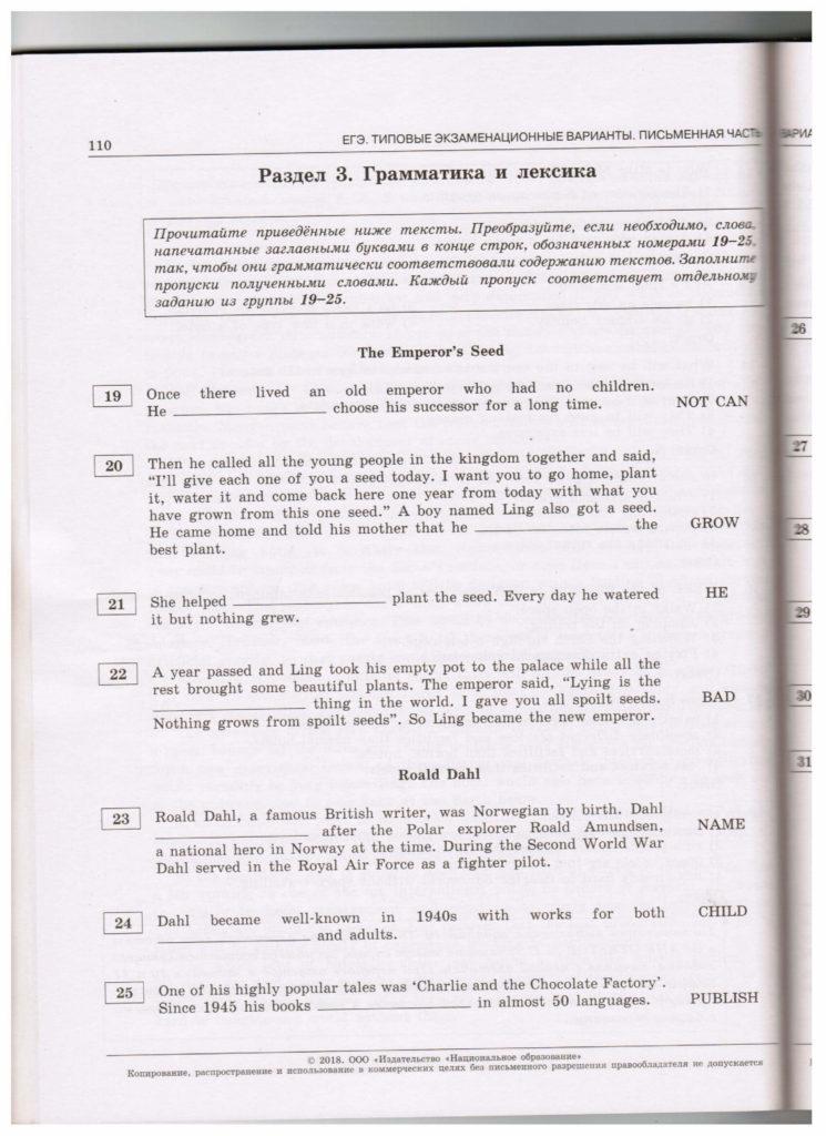 str.110