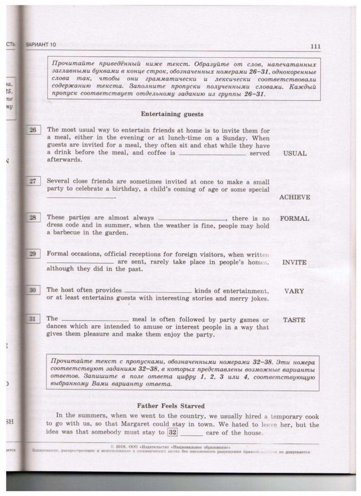 str.111
