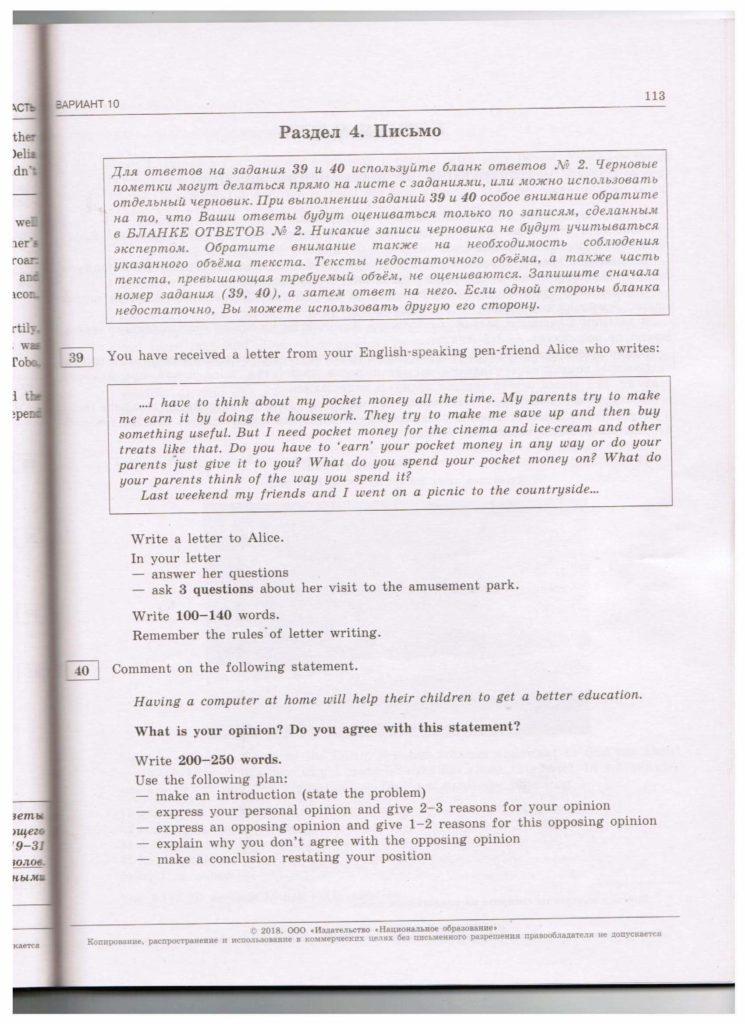 str.113