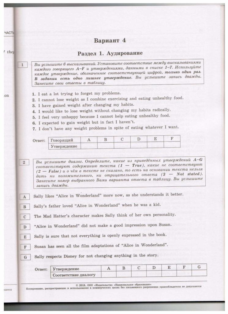 str.43