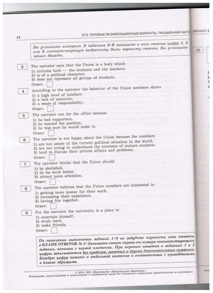 str.44