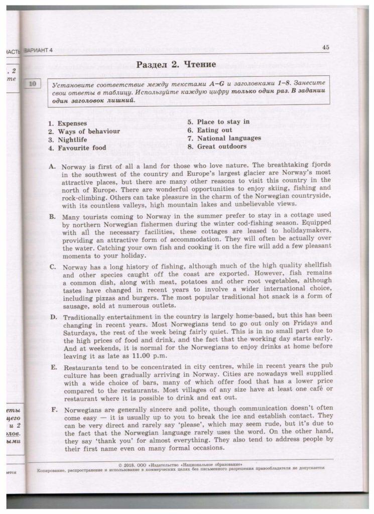 str.45