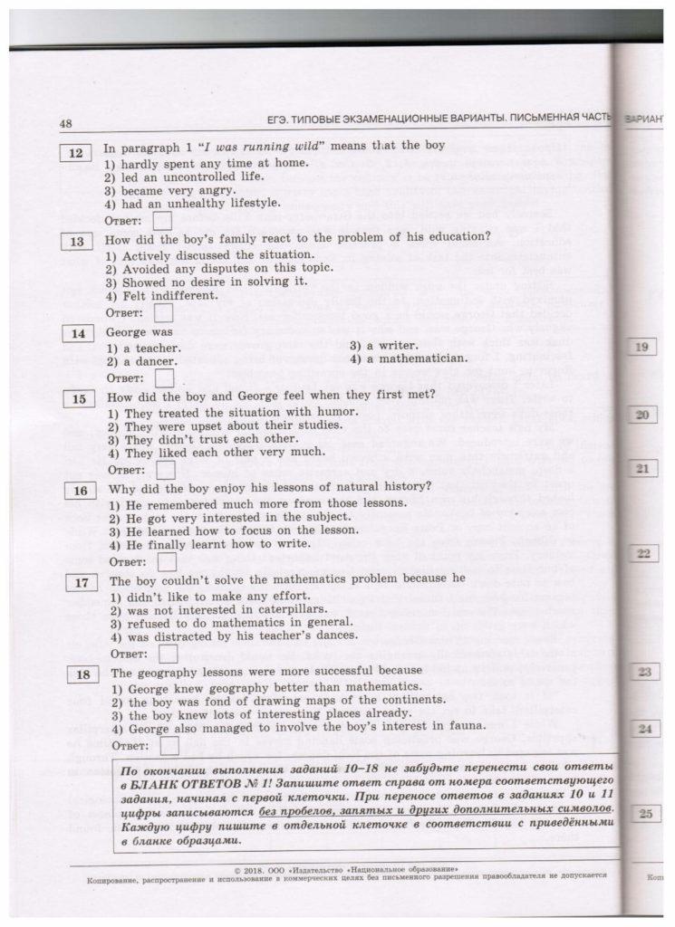 str.48