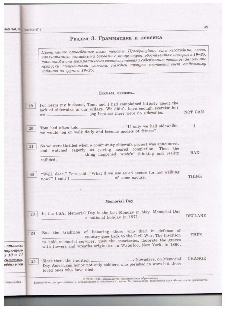 str.49