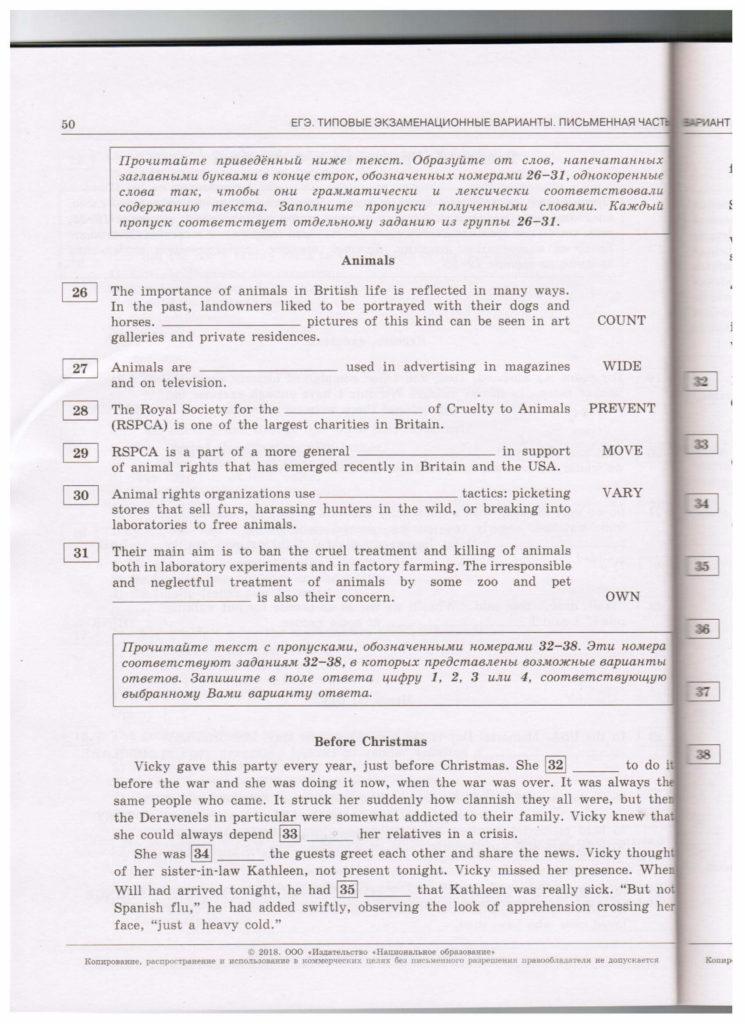 str.50