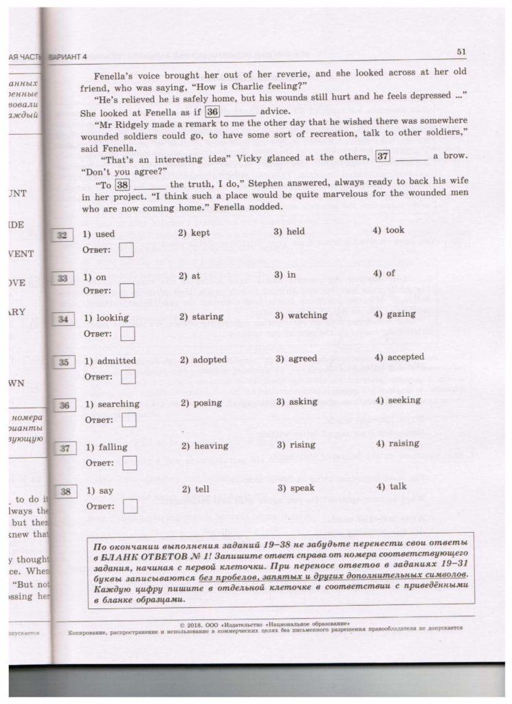 str.51