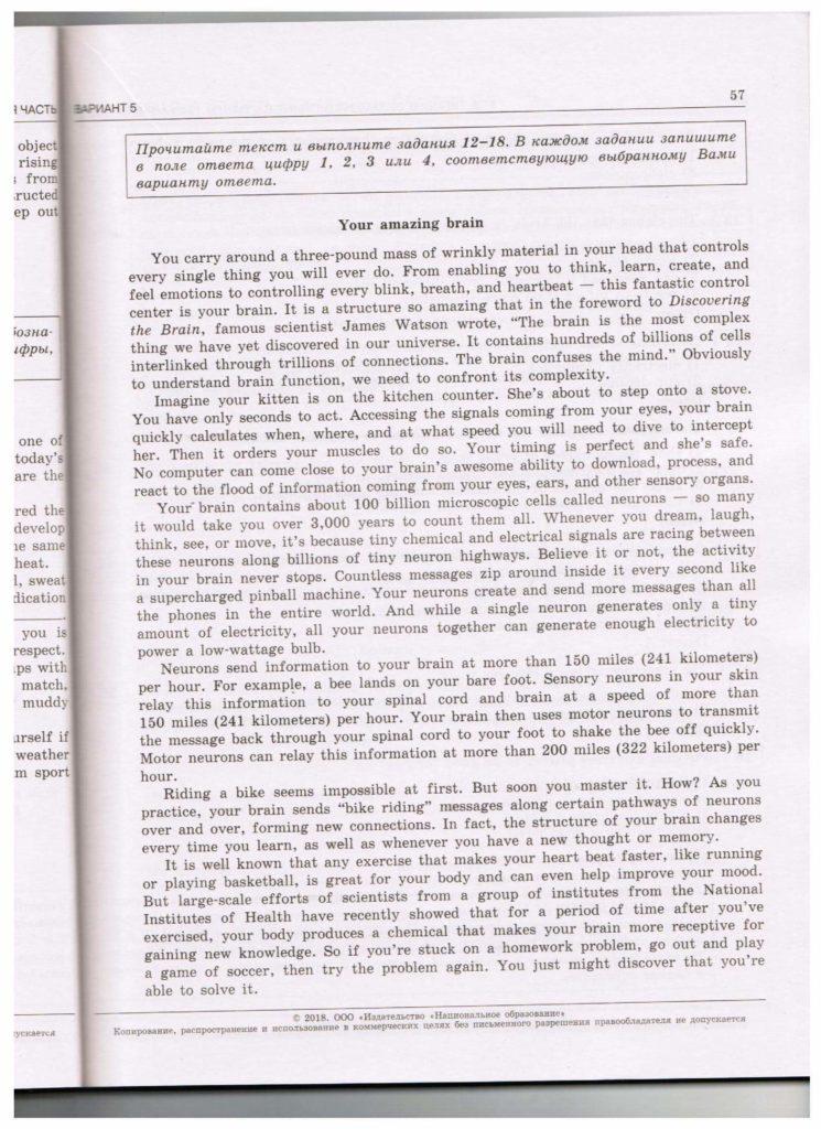 str.57