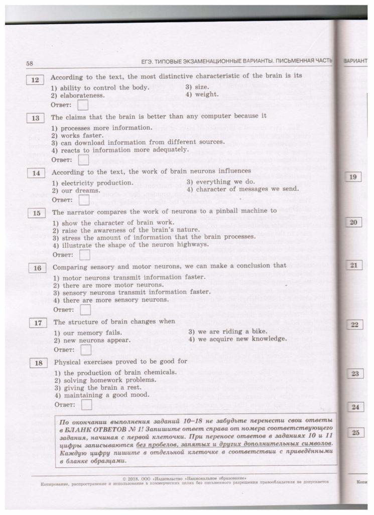 str.58