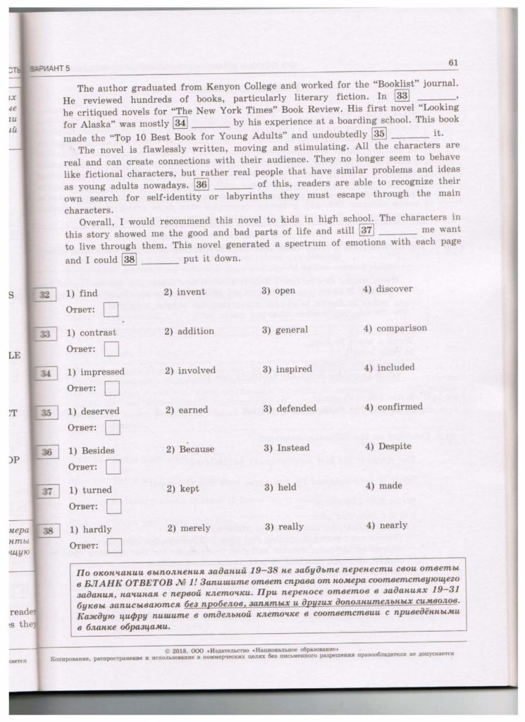 str.61