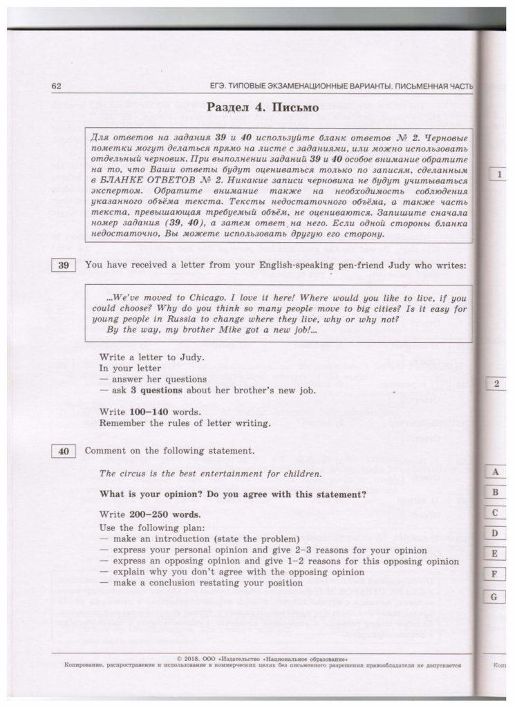 str.62