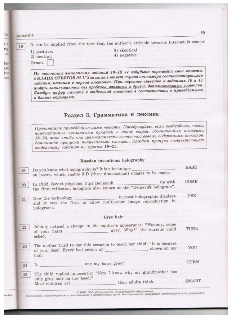 str.69