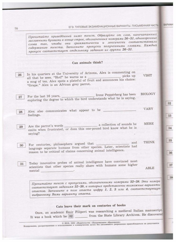 str.70