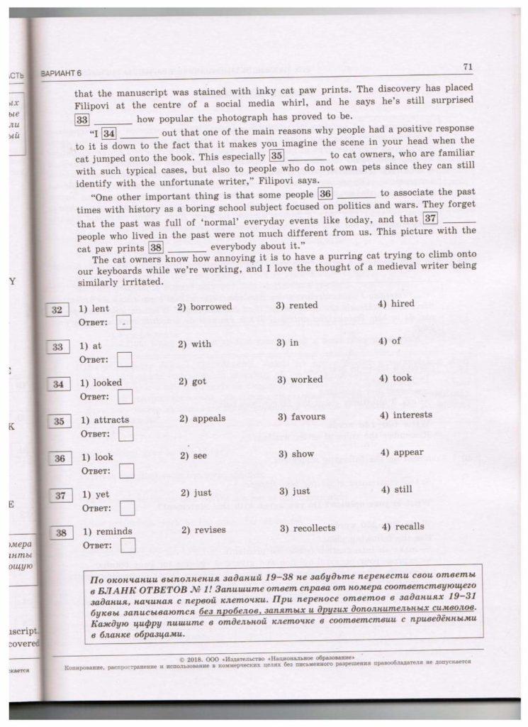 str.71
