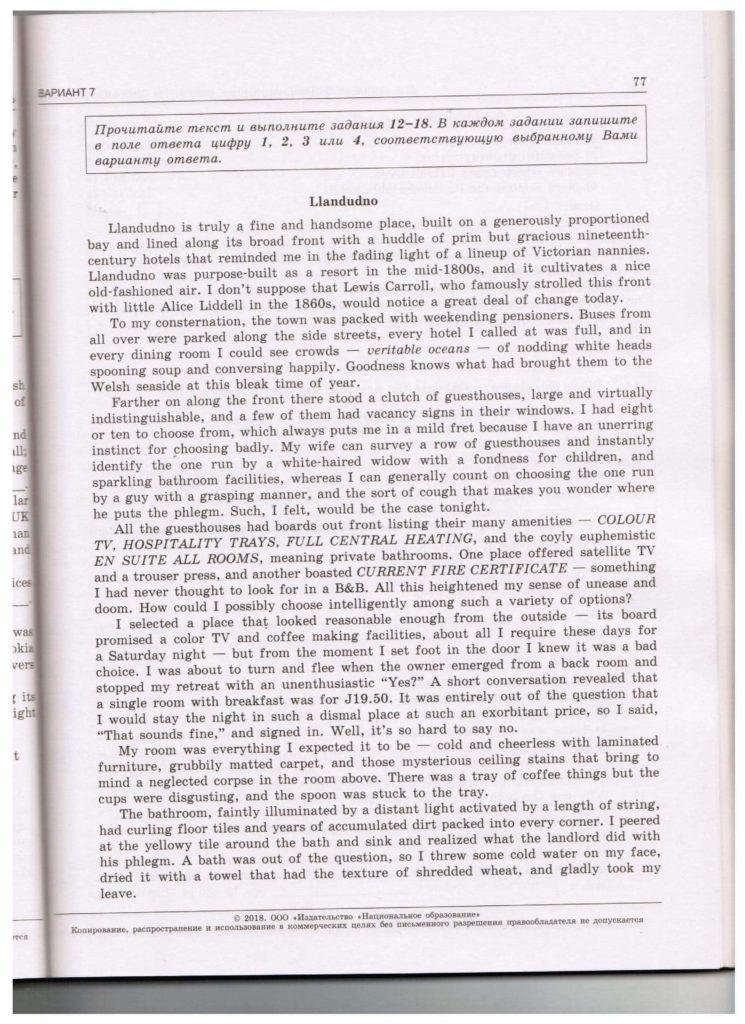 str.77