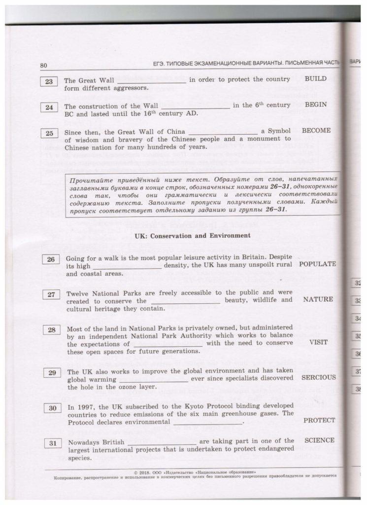 str.80