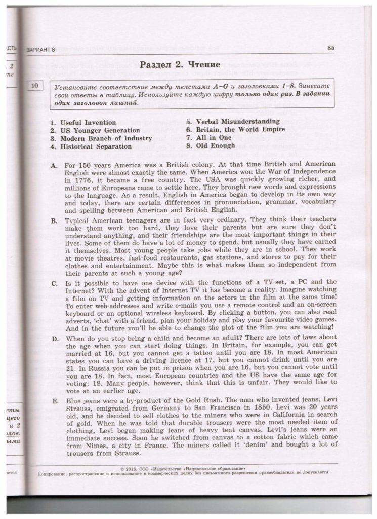 str.85