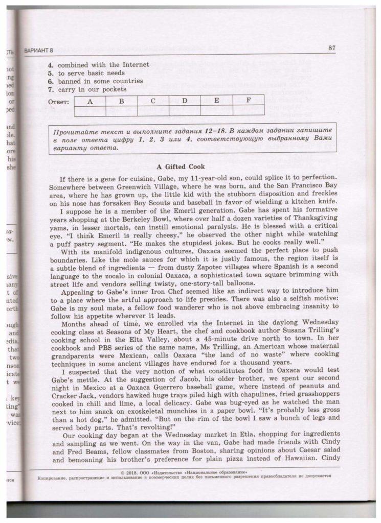 str.87