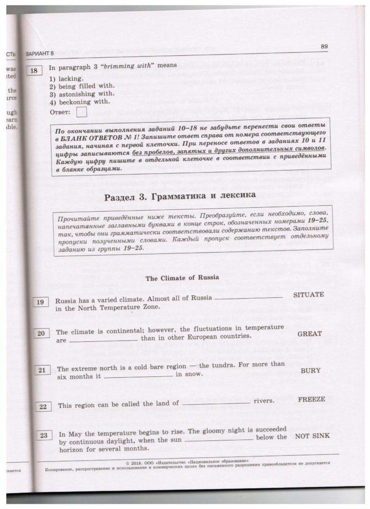 str.89
