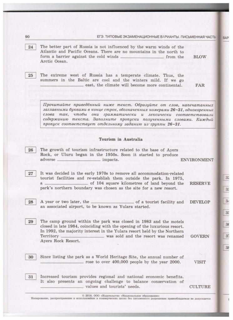str.90