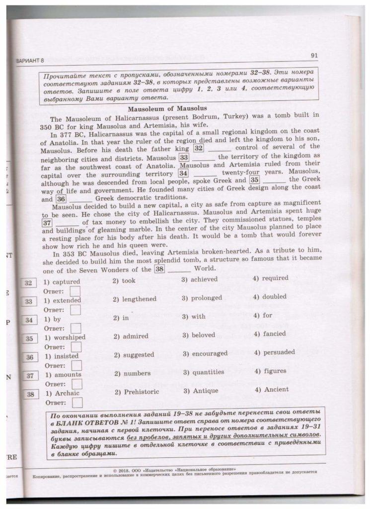 str.91