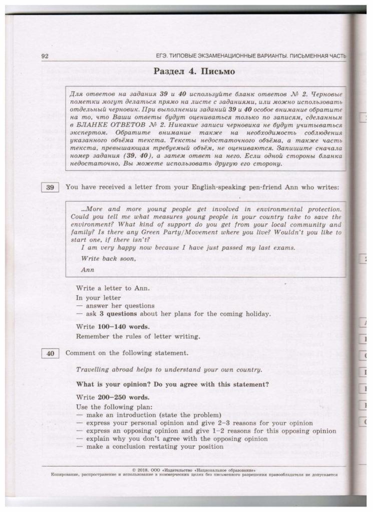 str.92