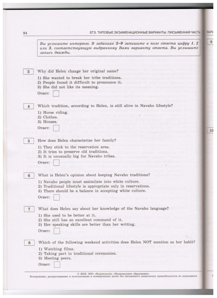 str.94