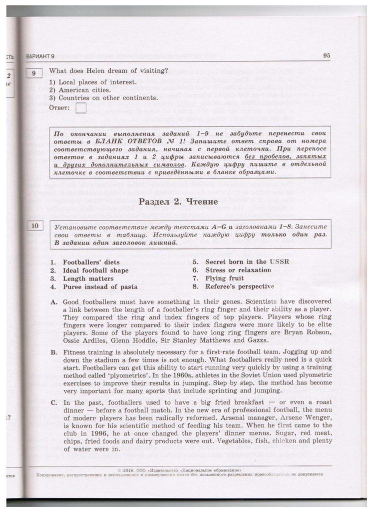 str.95
