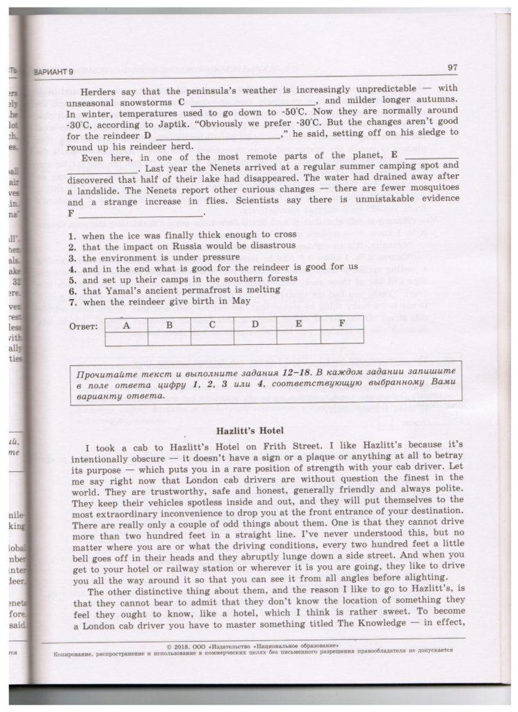 str.97