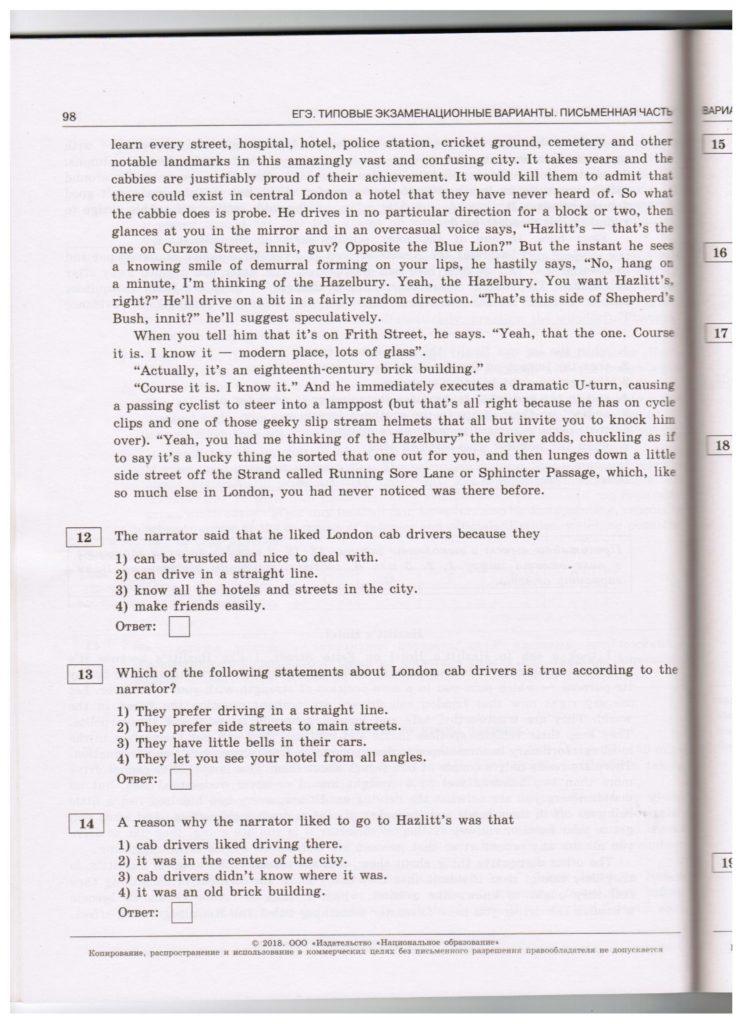 str.98