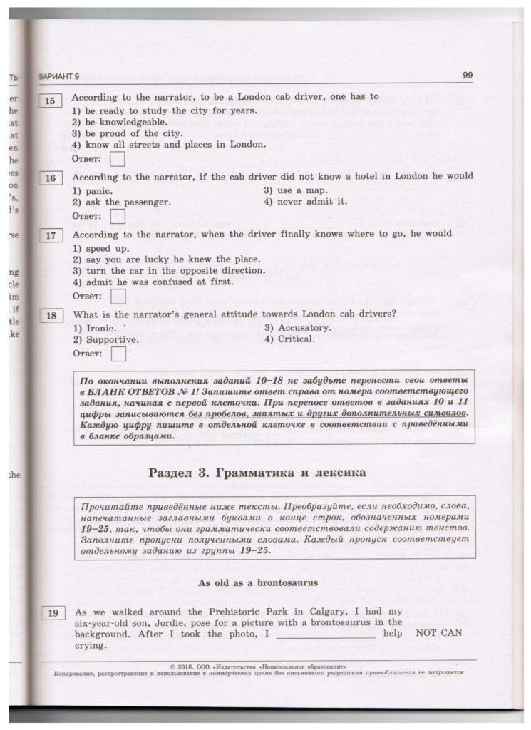 str.99