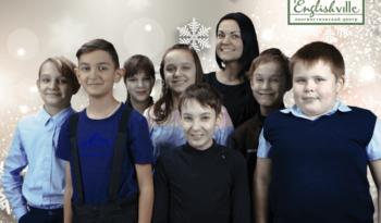 ENGLISHVILLE Галина Викторовна