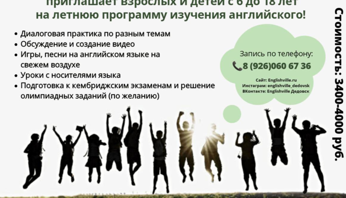IMG_20210526_013743-1